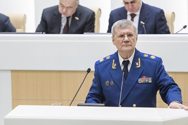 Юрий Чайкавыслушает доклады о мусорной реформе