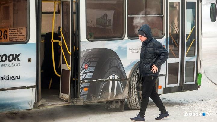 К Красноярску снова подбирается мороз: в выходные температура опустится за 20 градусов
