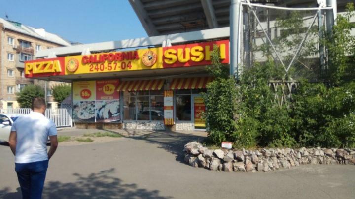 В кафе в центре Красноярска прогремел взрыв