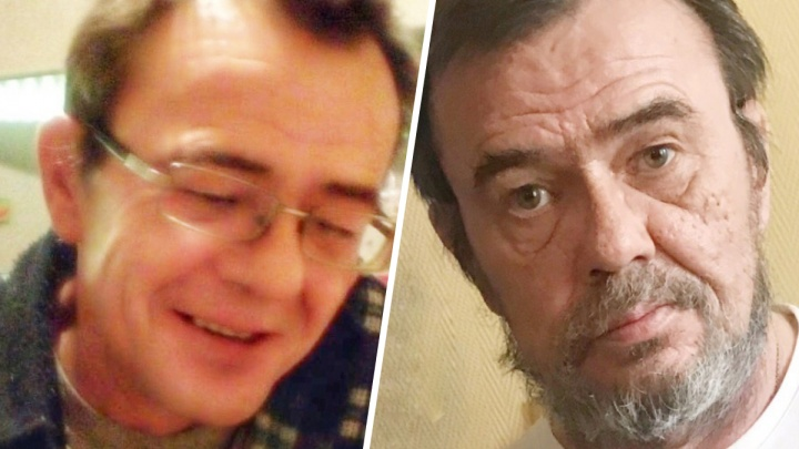 Он не говорит: в Ярославской области дети разыскивают пропавшего отца