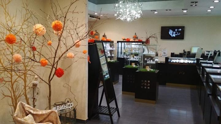«Золотая осень» на пороге: в ювелирном салоне объявили выгодную акцию на старые украшения