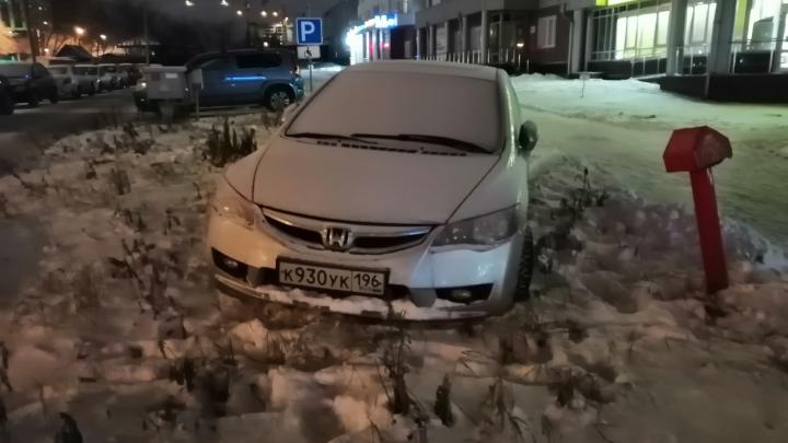 «Я паркуюсь как...»: в чем странность закона против гряземесов и почему его вновь могут отменить