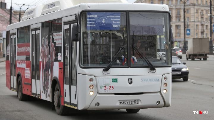 Всего четыре рейса: стало известно расписание дополнительных автобусов для болельщиков «Трактора»