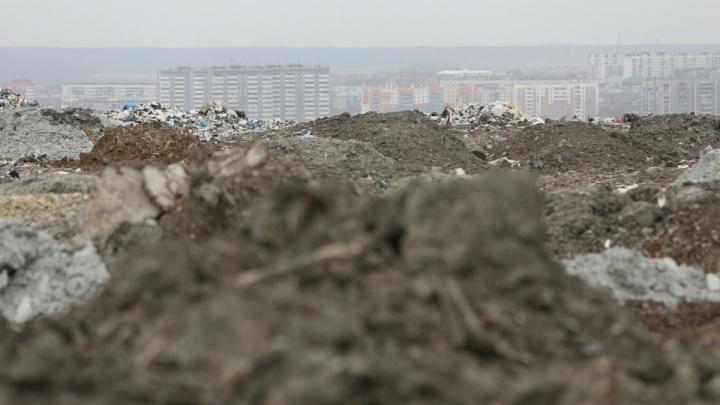 В Челябинске нашли замену «Титанику» для тушения городской свалки