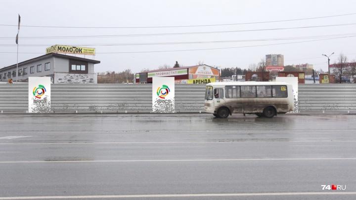 Экранизация ужасов: смотрим, на какие улицы Челябинска мэрия воткнёт серые трёхметровые заборы