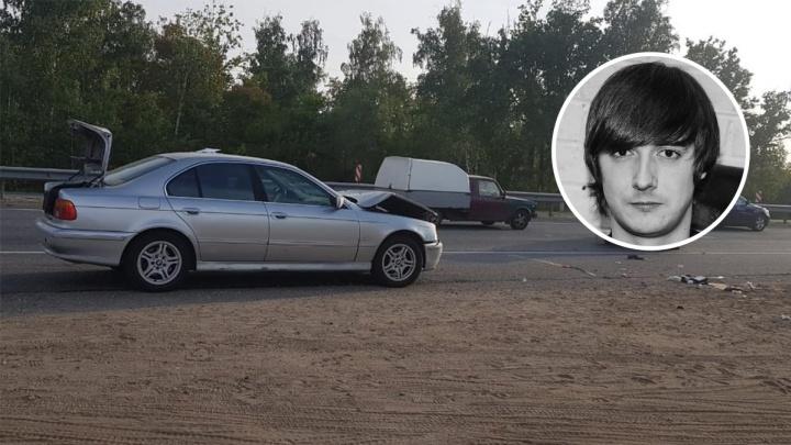 Водителю BMW, который насмерть сбил юношу на обочине трассы М-5, вынесли приговор