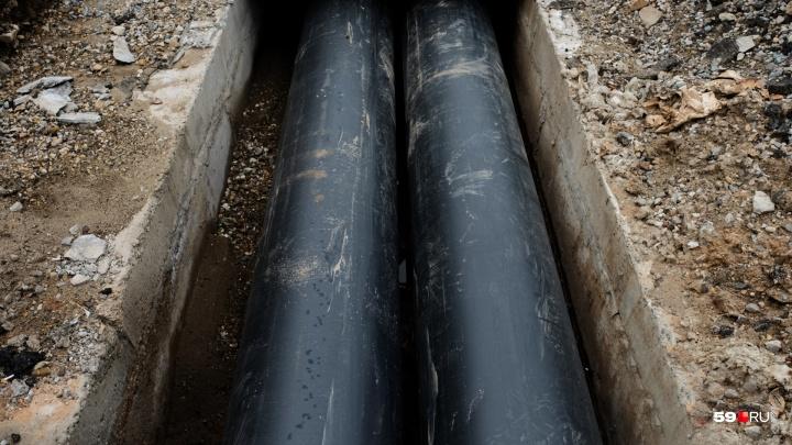 В Перми из-за ремонта труб отключат воду в центре города