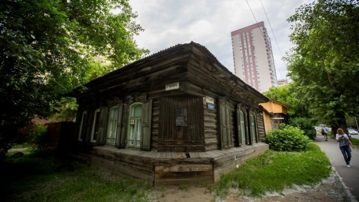 Дом Янки Дягилевой отказались признать памятником