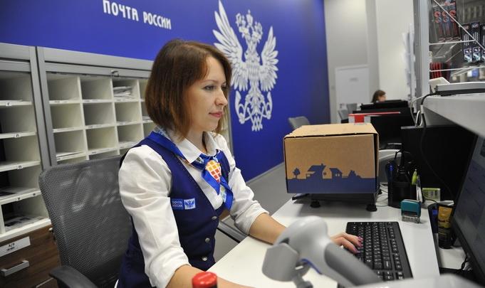Как будет работать почта в Башкирии в праздники