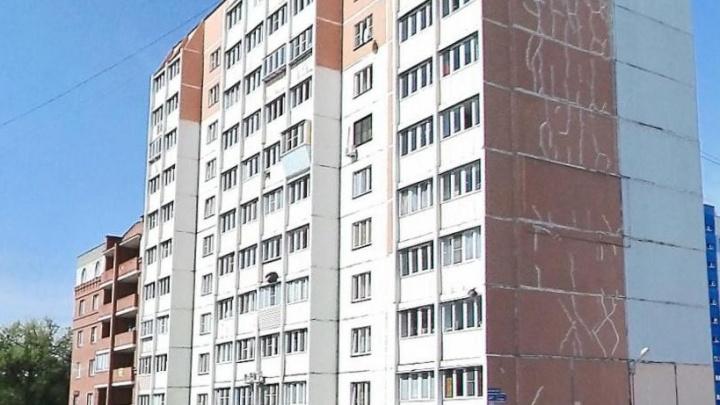 Подделка протоколов общего собрания дома в Копейске довела до уголовного дела