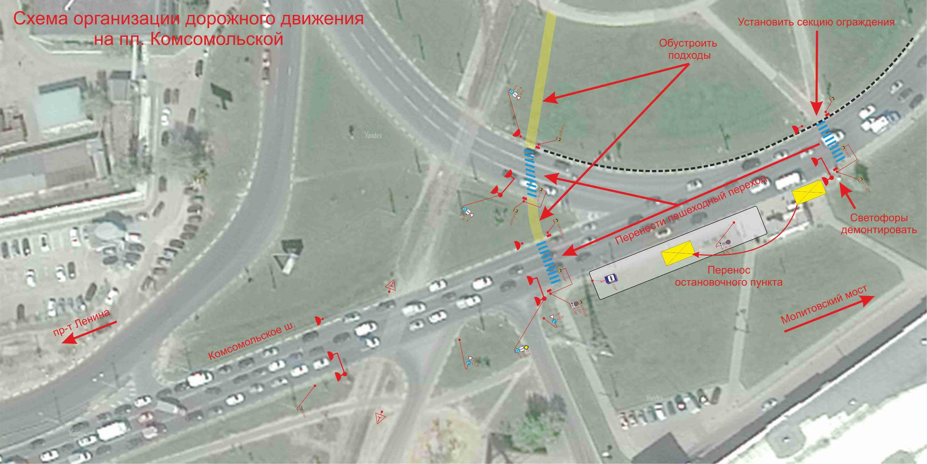 Приблизительный проект работ на Комсомольской площади