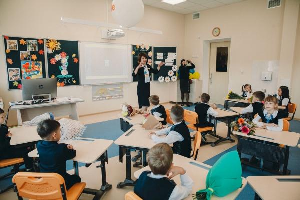 В Тюмени учителя получают до 56 тысяч рублей