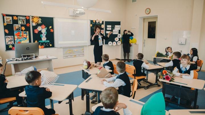 Тюменьстат: учителя получают 46 тысяч рублей, а воспитатели — до 42. Так ли это?