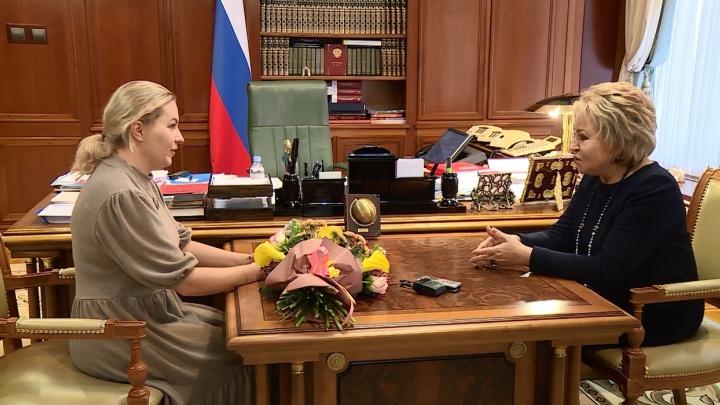 «Натуральное мороженое»: Валентина Матвиенко поздравила волгоградку с победой в мировом конкурсе