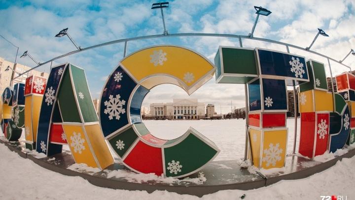 Бесплатный каток, салют, резиденция Деда Мороза: когда откроется главная ёлка Тюмени и что там будет