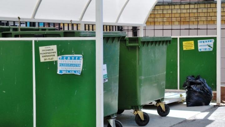 За вывоз отходов — 160 рублей с человека: в Екатеринбурге раскрыли детали «мусорной» реформы