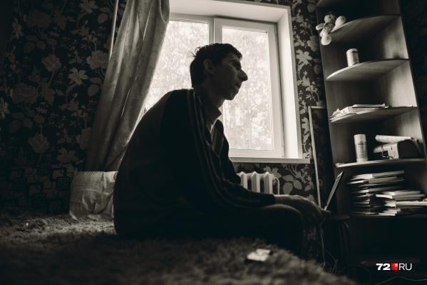 Алексей Гордиенко болеет семь лет. До этого он работал преподавателем в тюменском вузе