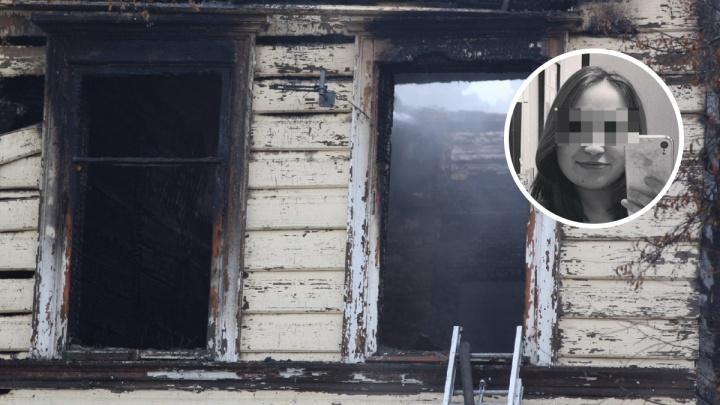 «Господи, зачем?!»: во время пожара в Ростове погибли двое малышей, их мама в реанимации