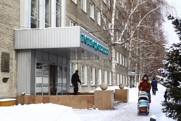 Силовики пришли в «Горводоканал» утром 1 марта