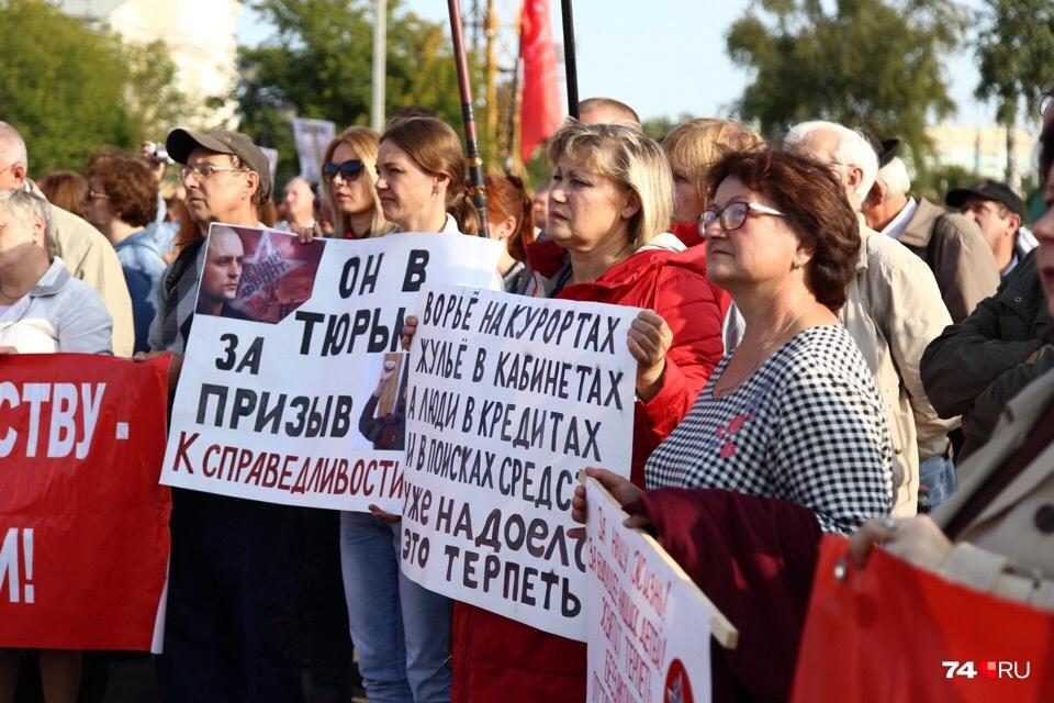 На Южном Урале против пенсионной реформы выступили в Троицке, Коркино, Карталах, Верхнеуральске, Варне и Челябинске