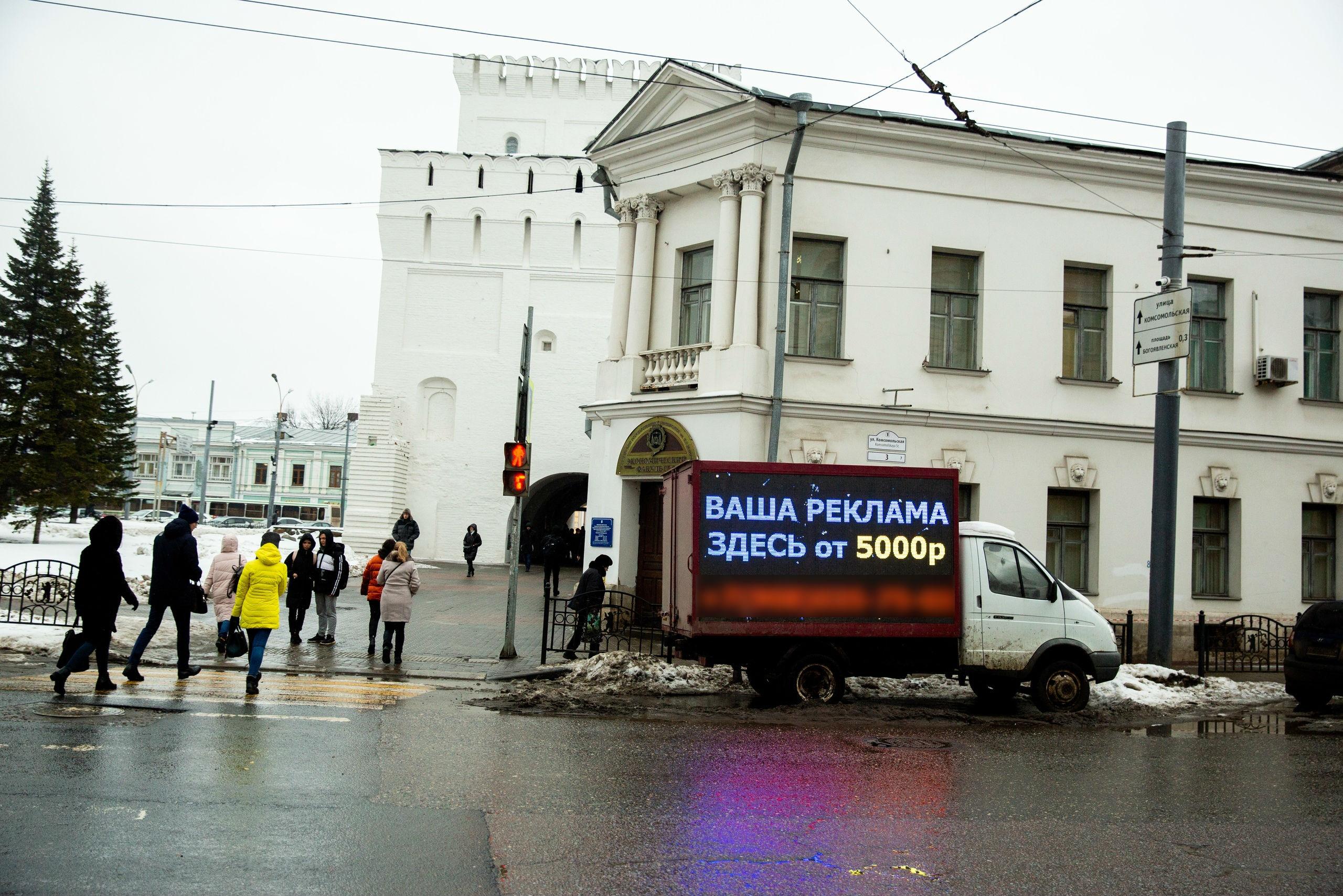 Газель с рекламой на борту заняла выгодное место на площади Волк�