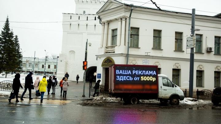 «Воспользовались дырой в законе»: мэрия не может прогнать из центра газель с навязчивой рекламой