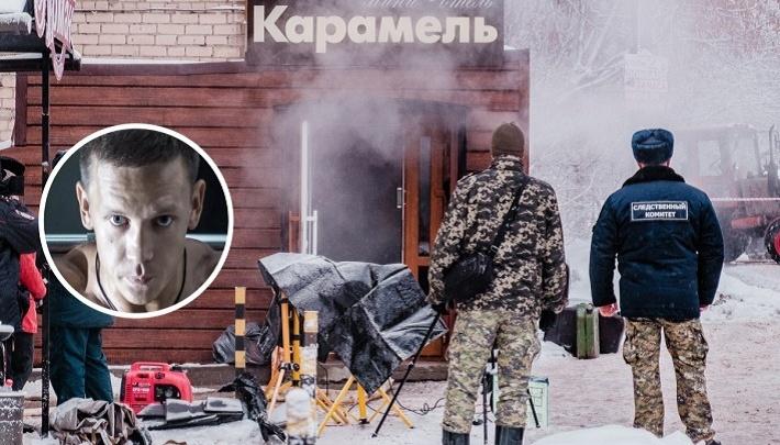 «Сам возвращался в Пермь». Владельца «Карамели», где погибло пять человек, задержали в Екатеринбурге