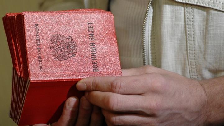 Екатеринбурженка выиграла суд у юристов, которые обещали её сыну получить военный билет