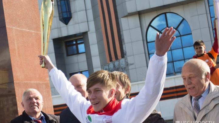 В Новосибирске выбрали факелоносцев Универсиады