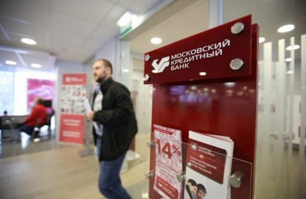 МКБ на 1 февраля занимал 8-е место в банковской системе РФ с величиной активов в 2 триллиона рублей