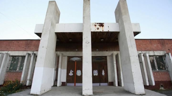 «Привет из прошлого»: детскую филармонию в Челябинске спроектируют за 13,3 миллиона рублей