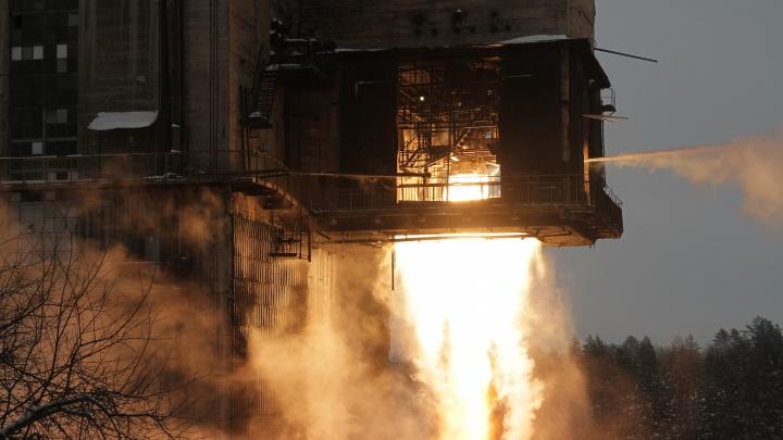 В Самаре протестировали работудвигателя ракеты «Союз-2» на новом топливе