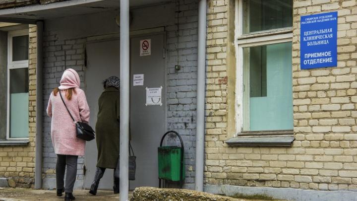 Власти и врачи решили объединить две больницы в Академгородке