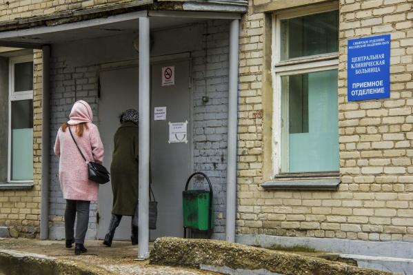 ЦКБ переживает реорганизацию с конца 2017 года — сейчас к ней присоединится ещё и больница № 35