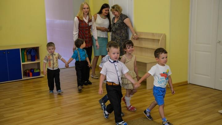 Ищем самый дорогой: по сколько скидываются родители в Екатеринбурге на выпускной в садике
