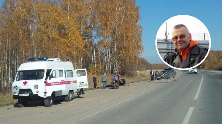 В ДТП под Новосибирском погиб президент федерации единоборств