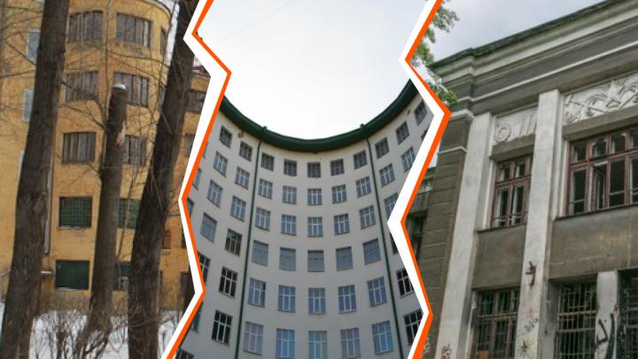 Общественник назвал 13 конструктивистских зданий Екатеринбурга, которым тоже грозит снос