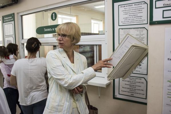 Помощникминистра здравоохранения России Ирина Андреева побывала с утра в поликлинике на улице Тюленина