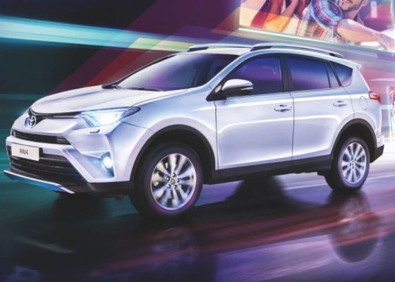 Новый Toyota RAV4 представят в Екатеринбурге с 4 по 6 декабря