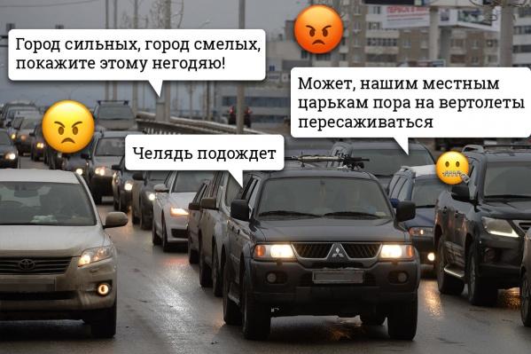 Ожидающие проезда кортежа водители оставляют злые комментарии в «разговорчиках» «Яндекс.Навигатора»