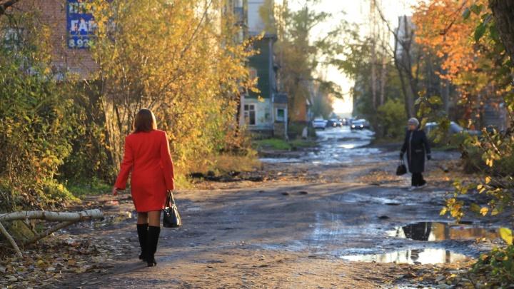 Какой чудесный день: 10 фотографий, на которых Архангельск купается в лучах октябрьского солнца