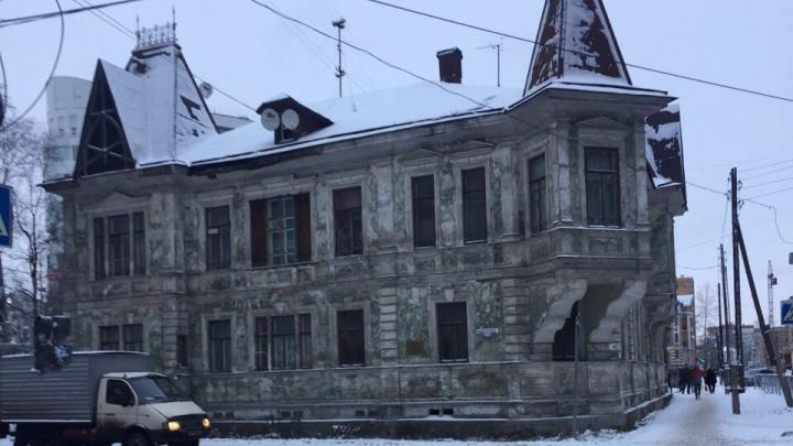 В Архангельске расселят бывший особняк купца Калинина