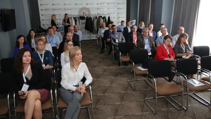 МегаФон рассказал об электронных закупках и цифровых решениях представителям бизнеса и госсектора