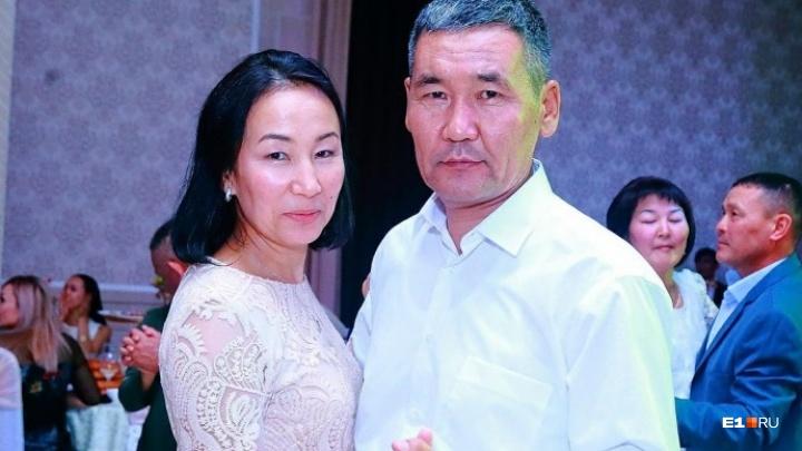 Следователи назвали основную версию того, почему убилиглаву киргизской диаспоры на Уралмаше