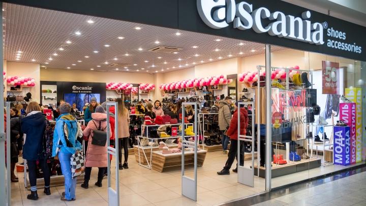 Зима должна быть модной: Ascania представила современные обувные тренды