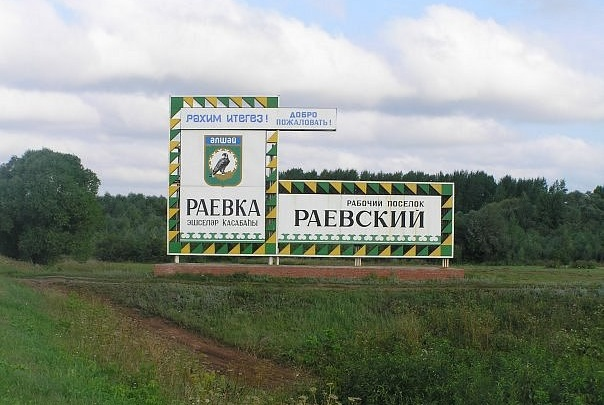 В Башкирии пенсионер разгуливал по территории детского сада с заряженным ружьем