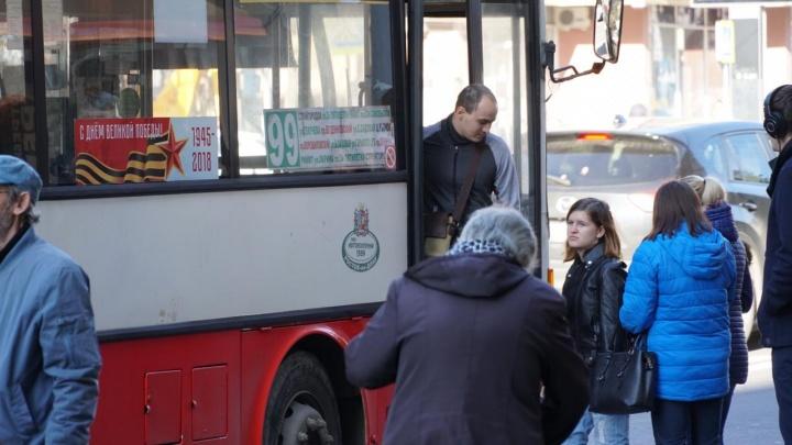 «Запретивших маршрутки — под суд»: как ростовчане реагируют на транспортную реформу