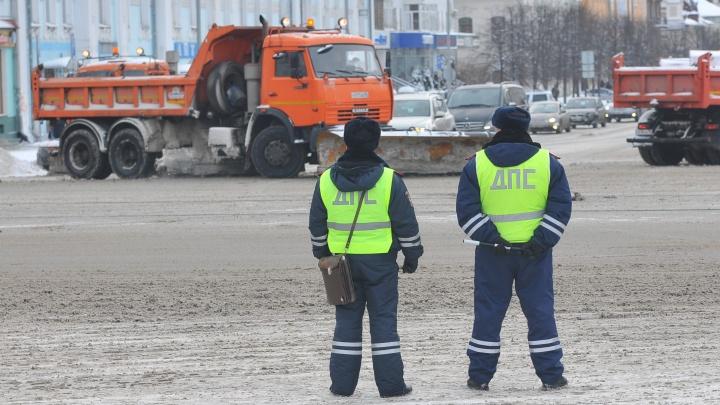 В Екатеринбурге ищут женщину, которая сбила школьника на пешеходном переходе
