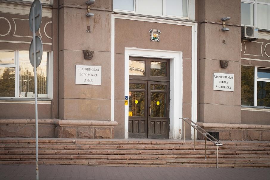 Дверь администрации города можно будет забрать в середине июля