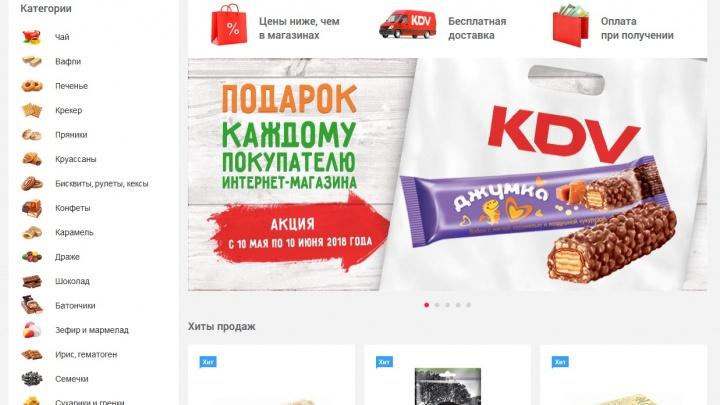 Вкусно, удобно и дешевле: в Новосибирске открылся интернет-магазин компании KDV